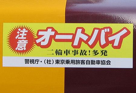 0107-Chui-Bike