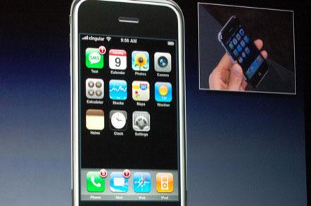 0109-Iphone2