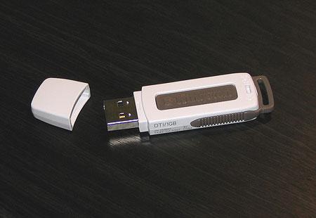 0707-1Gbusbf-450