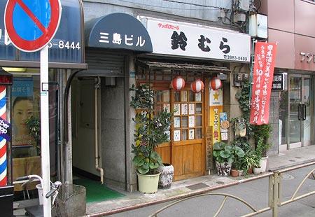 0707-Suzumura-450