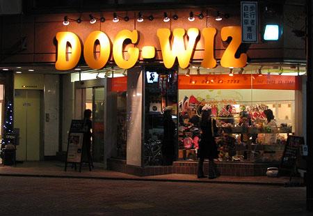 1106-Dog-Wiz