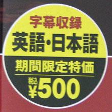 500Dvd2
