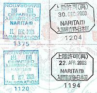 passportstampsa